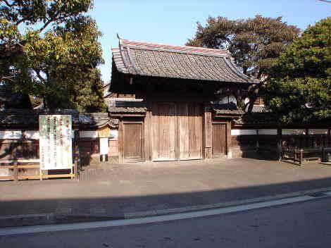 旧臼杵藩主 稲葉家下屋敷(登録文化財)