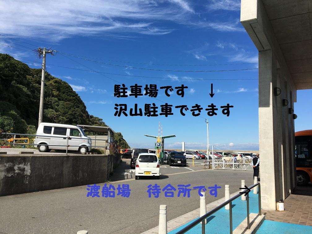 f:id:BNR34hiro:20181105094846j:plain