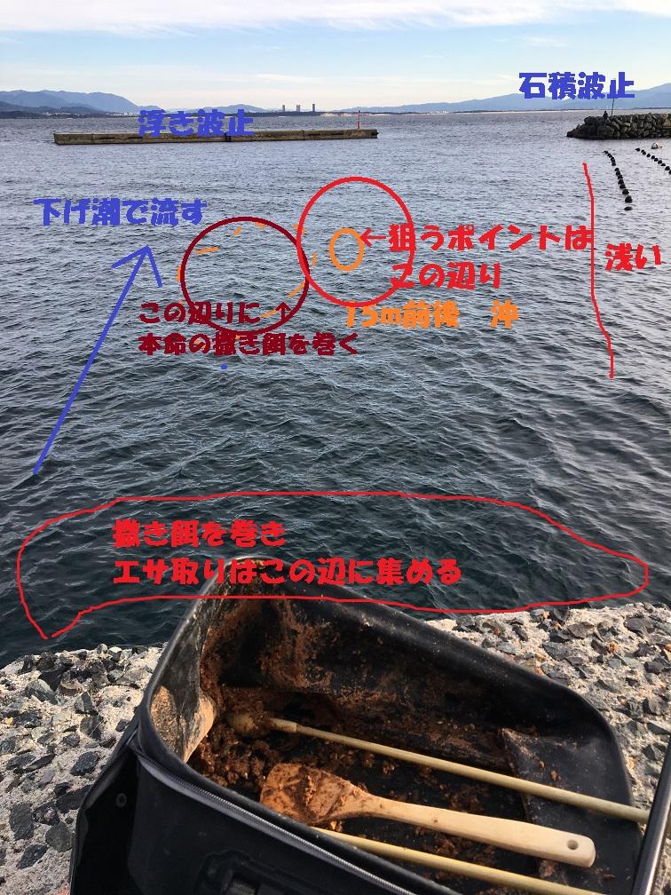 f:id:BNR34hiro:20181117232143j:plain