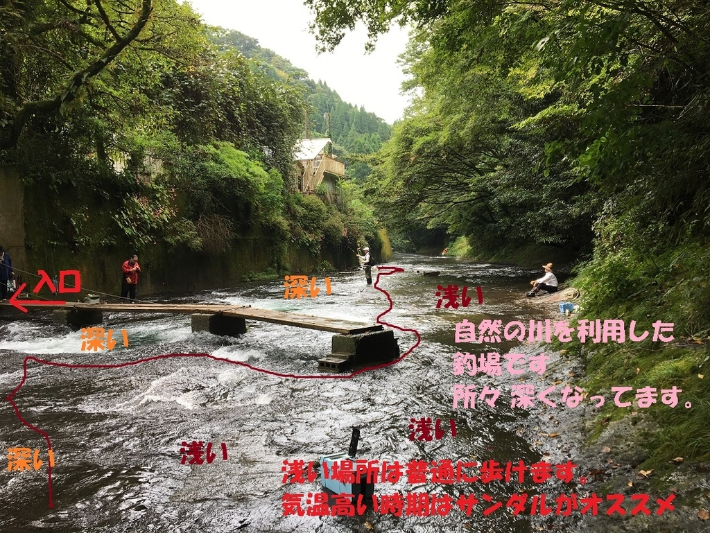 f:id:BNR34hiro:20181203231628j:plain