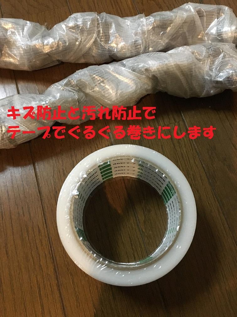 f:id:BNR34hiro:20181204175840j:plain