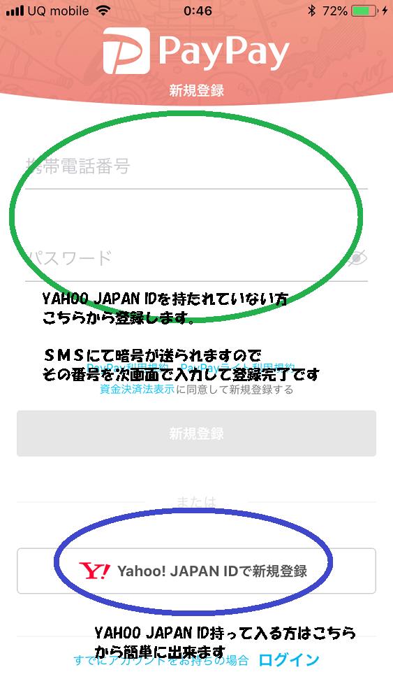 f:id:BNR34hiro:20190208013847p:plain
