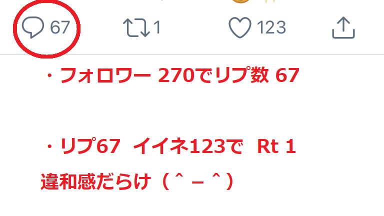 f:id:BNR34hiro:20201218160654p:plain