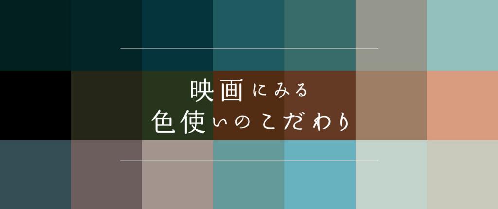 f:id:BOEL:20170707112803j:plain