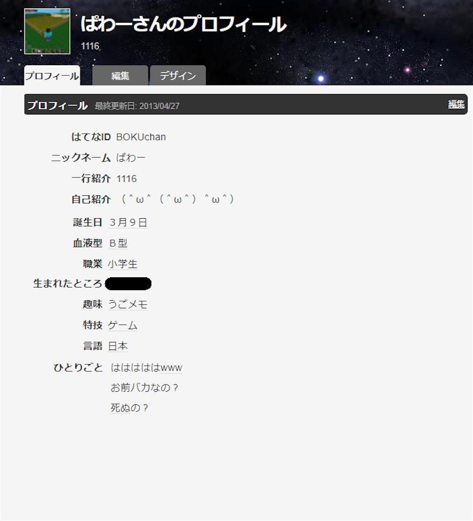 f:id:BOKUchan:20210517090856p:image