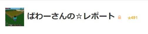 f:id:BOKUchan:20210520131312j:plain