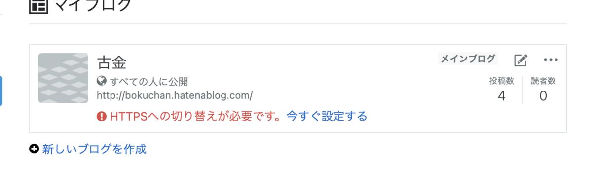 f:id:BOKUchan:20210522210657p:plain