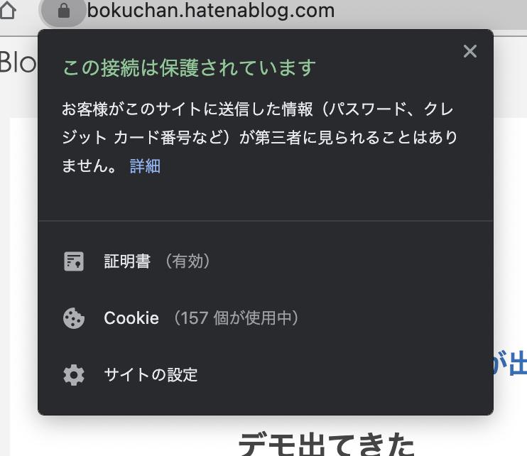 f:id:BOKUchan:20210522210754p:plain