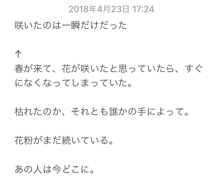 f:id:BOKUchan:20210817053459j:plain