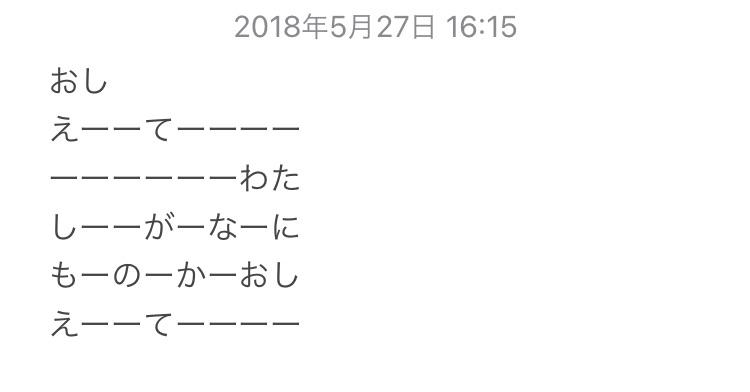 f:id:BOKUchan:20210817054616j:plain