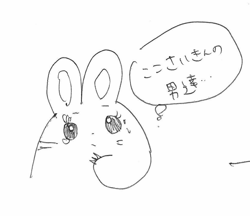 f:id:BOMB_TANAKA:20160814095807j:plain