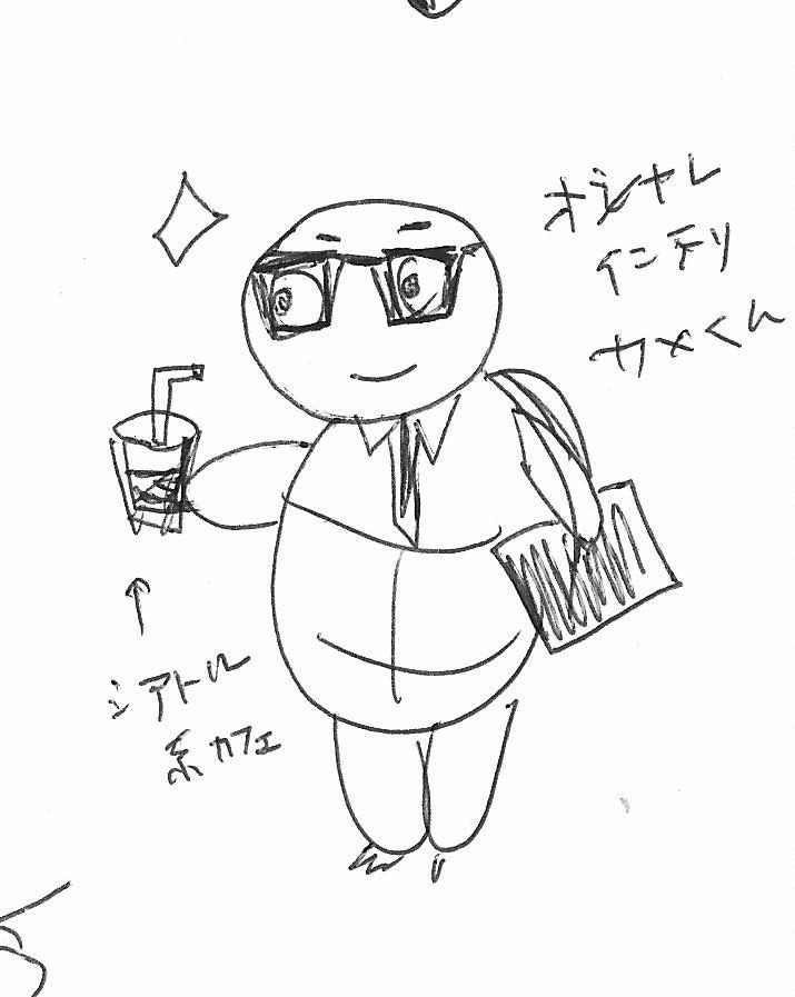 f:id:BOMB_TANAKA:20160814095824j:plain