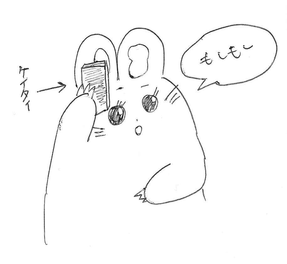 f:id:BOMB_TANAKA:20160815215815j:plain