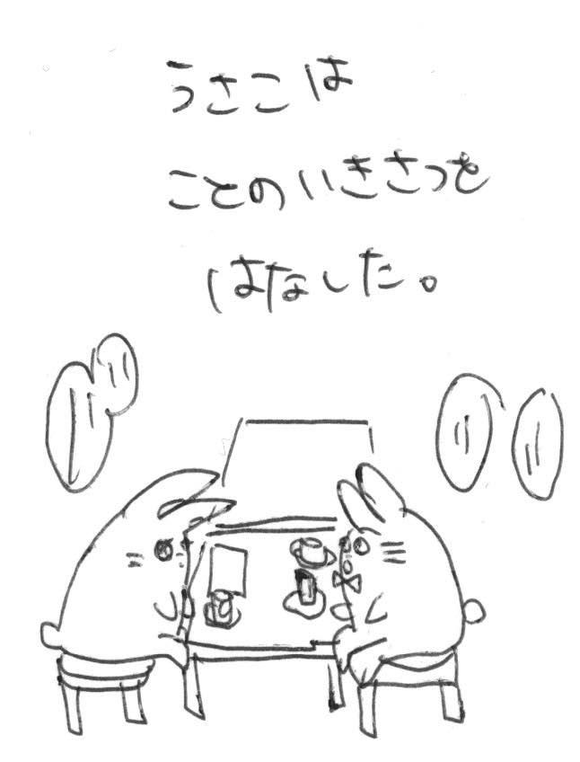 f:id:BOMB_TANAKA:20160815220847j:plain