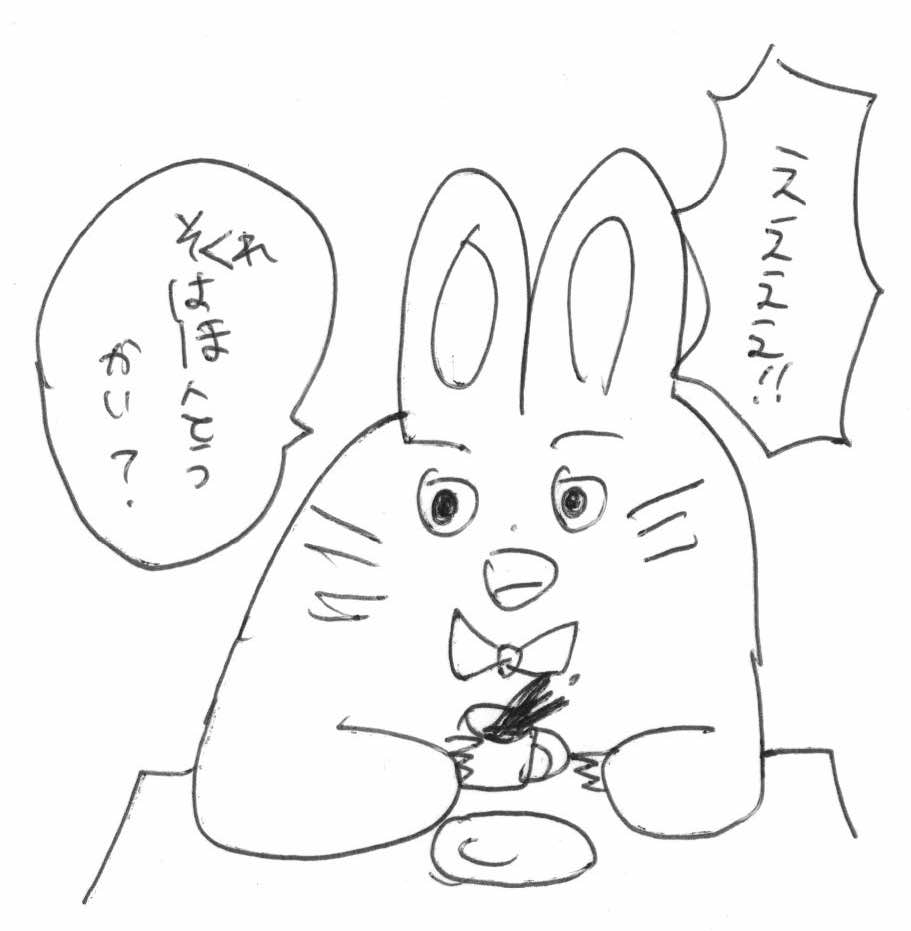 f:id:BOMB_TANAKA:20160815220904j:plain