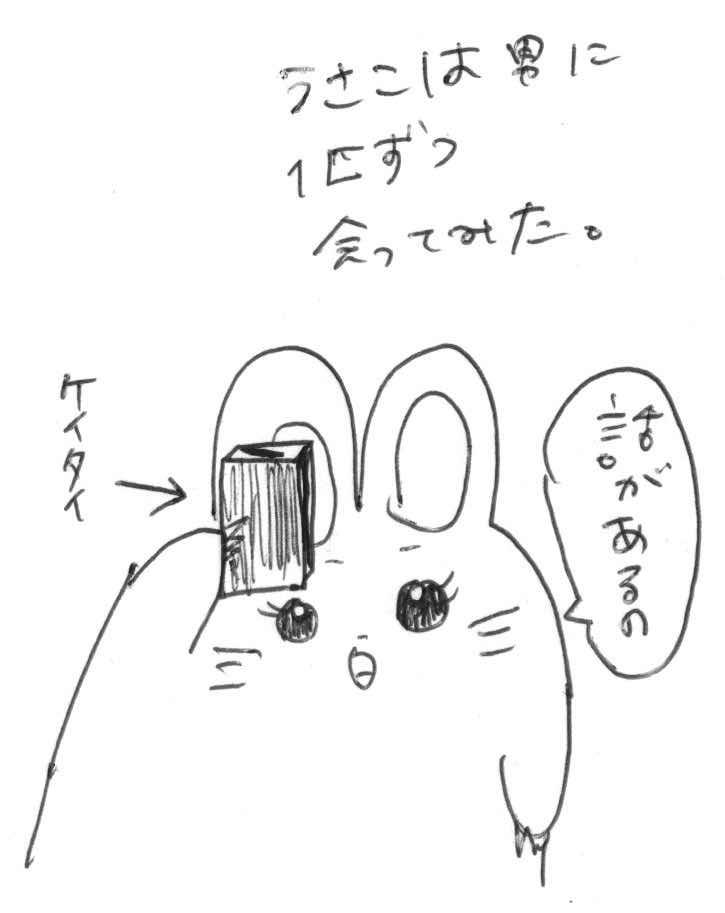 f:id:BOMB_TANAKA:20160815221035j:plain
