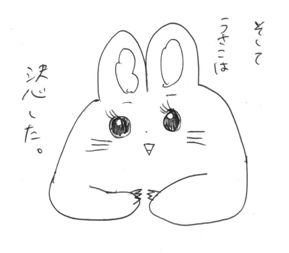 f:id:BOMB_TANAKA:20160815221144j:plain
