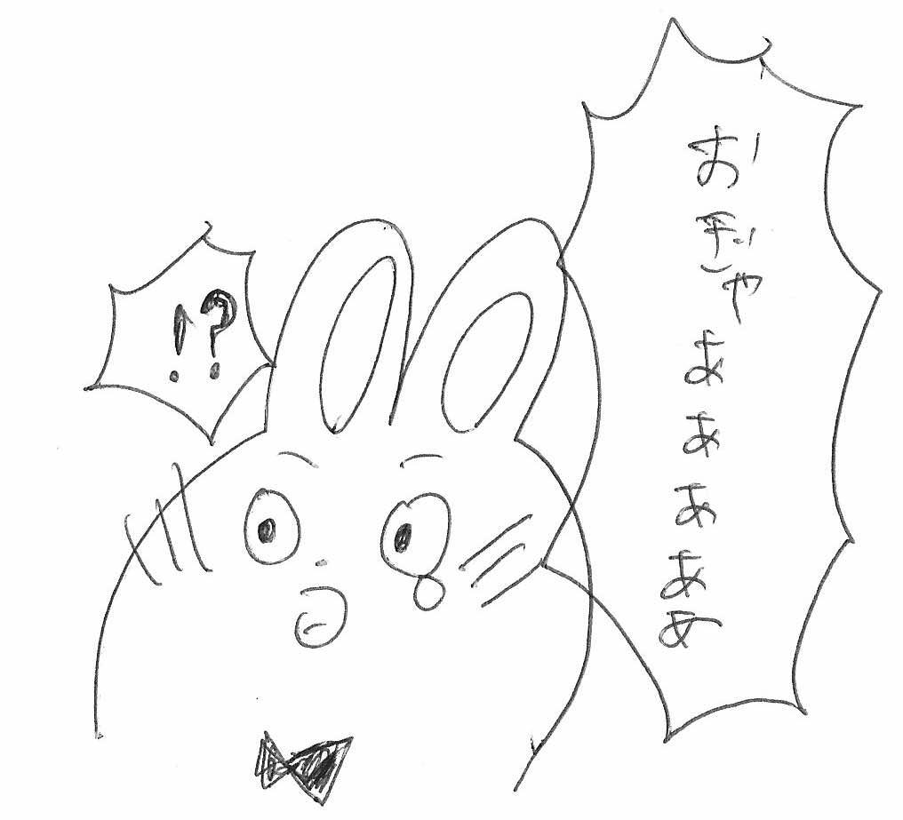 f:id:BOMB_TANAKA:20160816213709j:plain