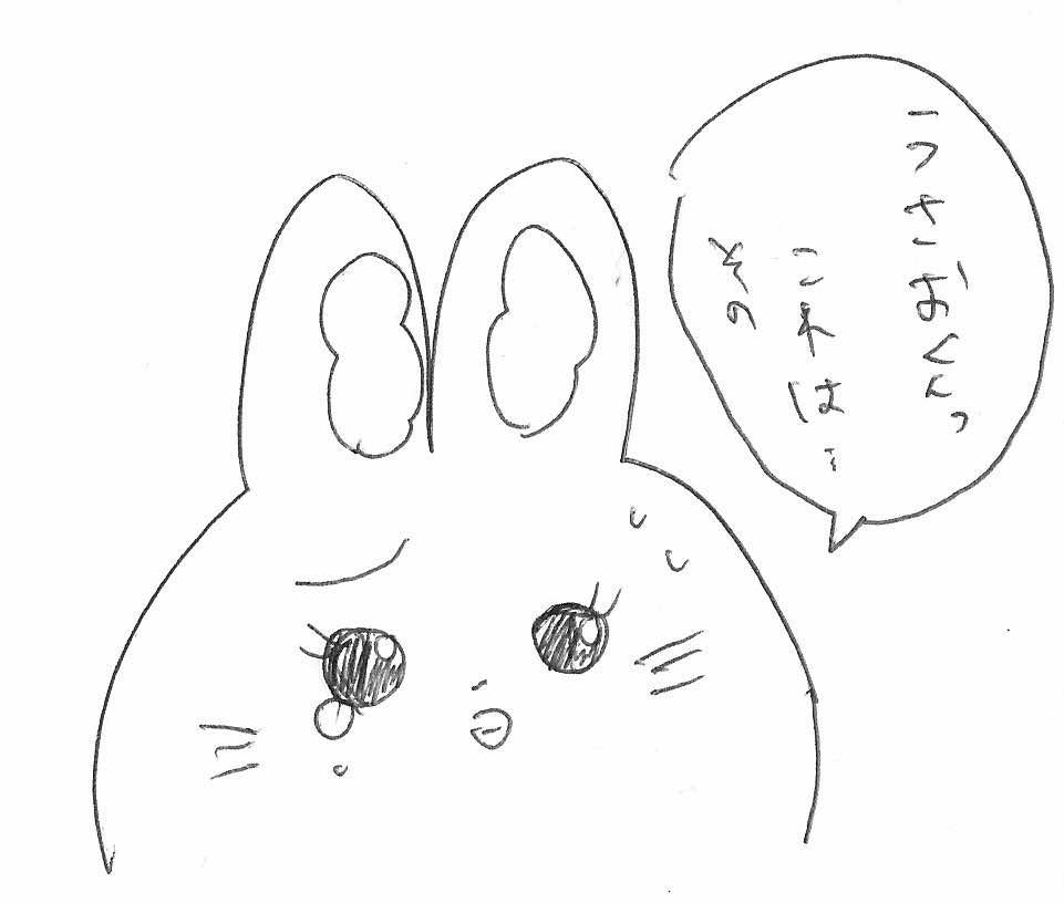 f:id:BOMB_TANAKA:20160816213800j:plain