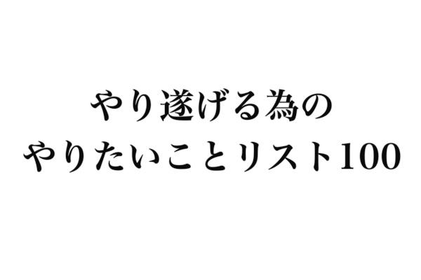 f:id:BOMB_TANAKA:20160929223256j:plain