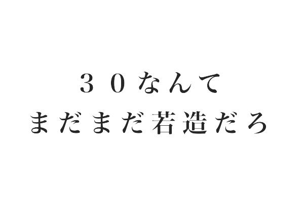 f:id:BOMB_TANAKA:20161006090612j:plain