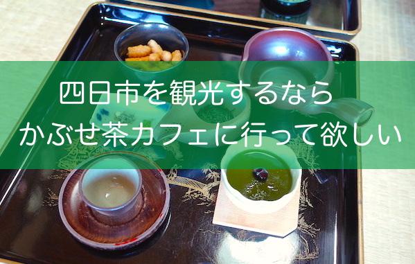 f:id:BOMB_TANAKA:20161015193035j:plain