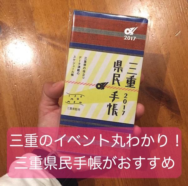 f:id:BOMB_TANAKA:20161023204101j:plain