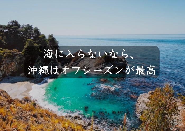f:id:BOMB_TANAKA:20170130195002j:plain