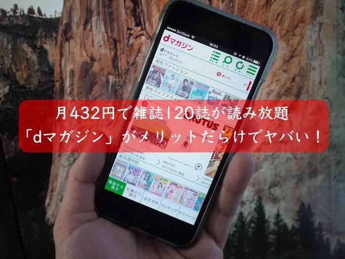 f:id:BOMB_TANAKA:20170227193815j:plain