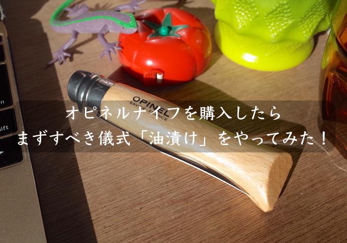 f:id:BOMB_TANAKA:20170501071620j:plain