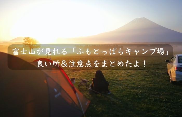 f:id:BOMB_TANAKA:20170520201624j:plain
