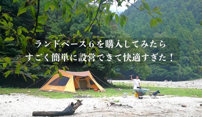 f:id:BOMB_TANAKA:20170803184549j:plain