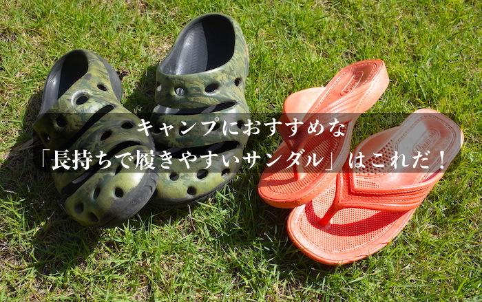 f:id:BOMB_TANAKA:20170808103308j:plain