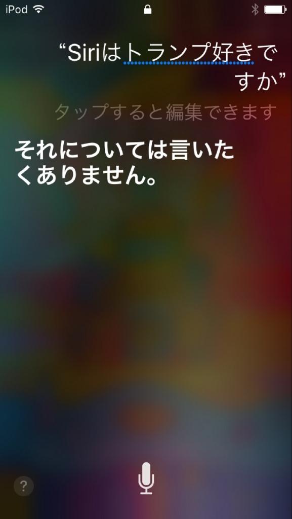 f:id:BONGTENG:20170824003803j:plain