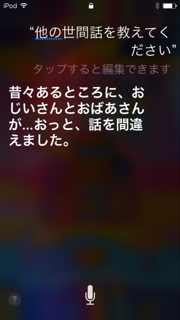 f:id:BONGTENG:20170824004344j:plain