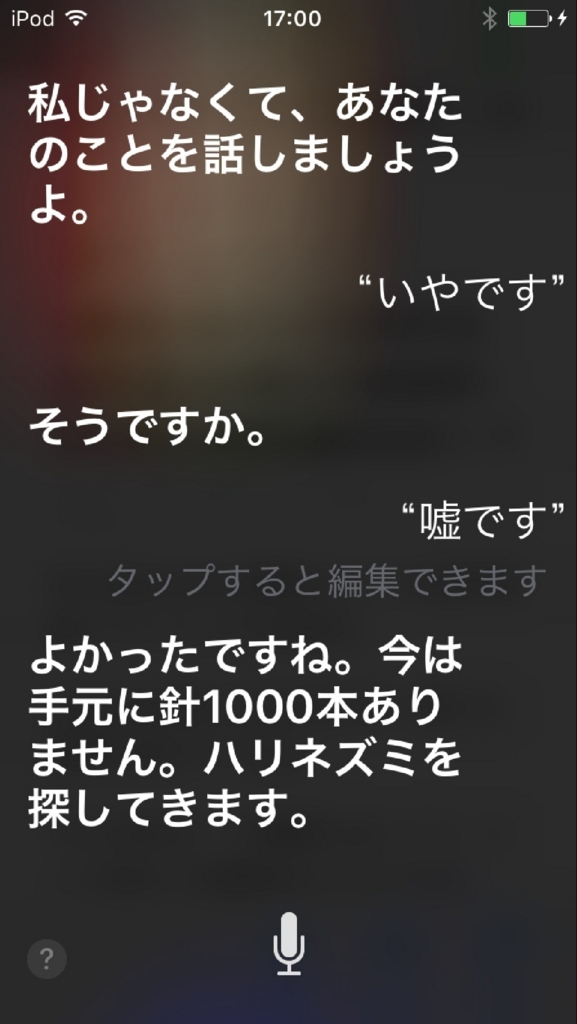 f:id:BONGTENG:20170824005516j:plain