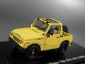 [ミニカー]Suzuki Jimny SJ30-FK Half Metal Door 1983 AOSHIMA 1/43