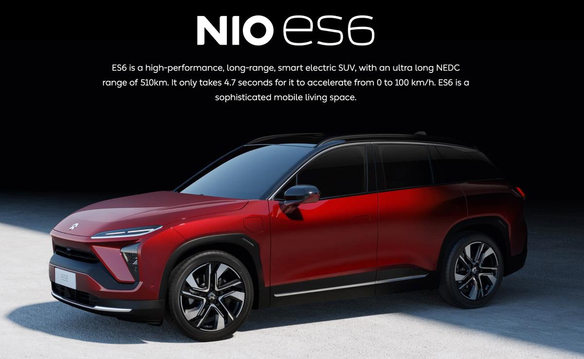 この画像はNIO ES6を表示しています。