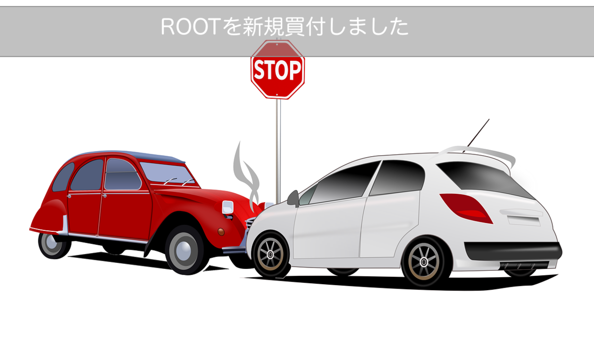 この画像はタイトル画像でRoot, Inc.についての記事です。