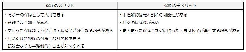 f:id:BRIDGESTONE:20201202150642j:plain