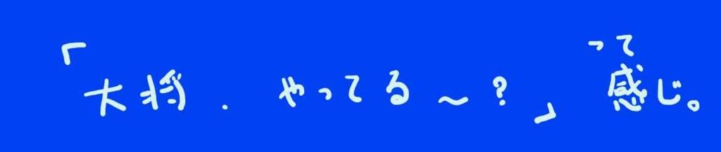 f:id:BTAD:20160813212724j:plain