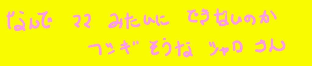 f:id:BTAD:20161124215613j:plain