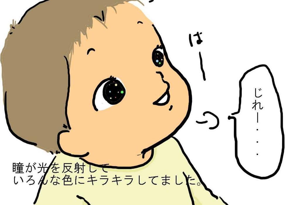 f:id:BTAD:20170117215833j:plain
