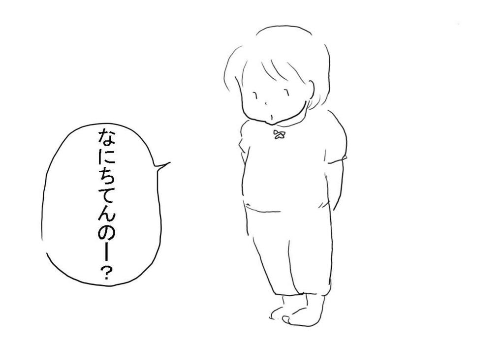 f:id:BTAD:20170926122608j:plain