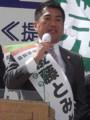 [政治]志位演説会の後藤候補