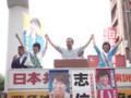 [政治]共産党演説会(小倉)