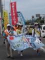 [社会運動]水巻町入りする平和行進団(1)