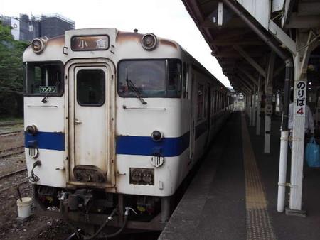 日田彦山線列車
