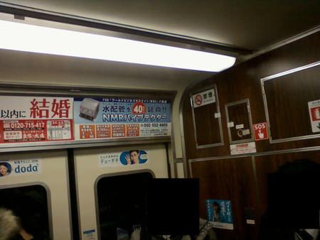 福岡市地下鉄におけるNMRパイプテクター広告