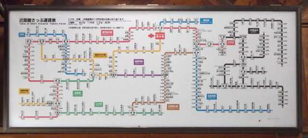 路線図型運賃表